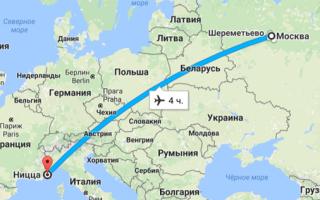 Сколько лететь до ниццы из москвы прямым рейсом