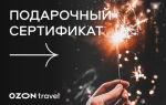 Сколько стоит билет на самолет москва — бишкек