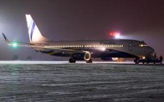 Авиакомпания нордстар: официальный сайт, отзывы