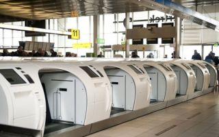 Аэропорт амстердама схипхол — схема на русском языке
