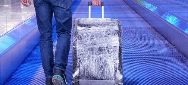 Упаковка багажа в аэропорту: чем обматывают чемоданы