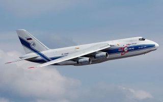 Авиакомпания волга-днепр официальный сайт