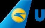 Сколько стоит билет на самолет на киев из москвы