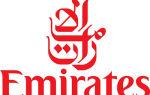 Авиакомпания эмирейтс: официальный сайт на русском