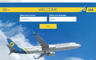 Авиакомпания мау (международные авиалинии украины)