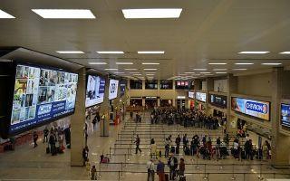 Аэропорт мальты: название