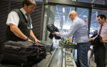 Можно ли провозить духи в ручной клади в самолете
