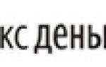 Уральские авиалинии: багаж и ручная кладь, правила провоза