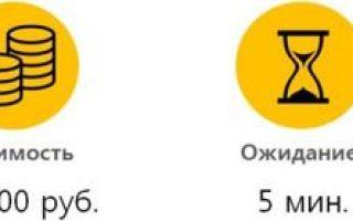 Как добраться до шереметьево с ярославского вокзала