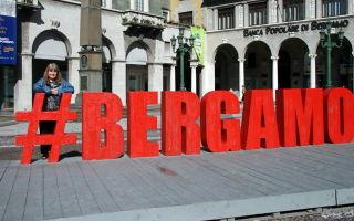 Как добраться до аэропорта бергамо из бергамо