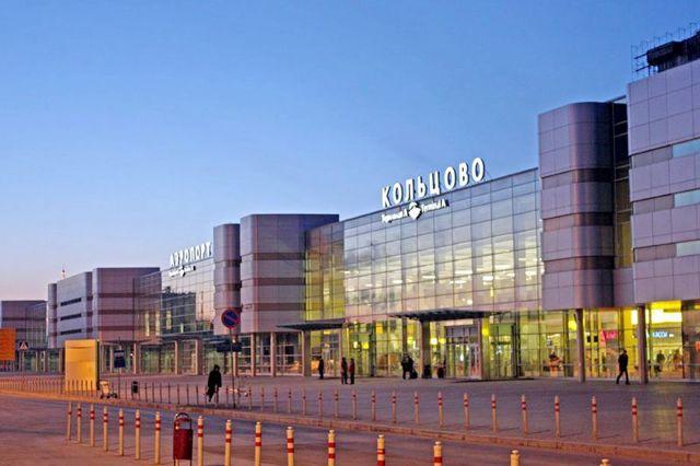 Как добраться из аэропорта Кольцово до Екатеринбурга