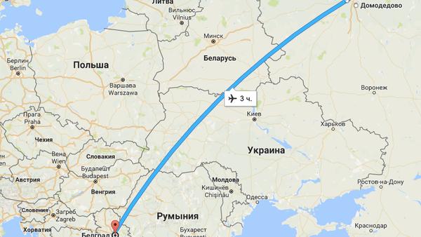 Сколько лететь до Белграда из Москвы на самолете