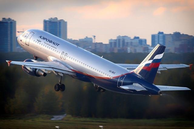 Авиабилеты Аэрофлот дешево без комиссии