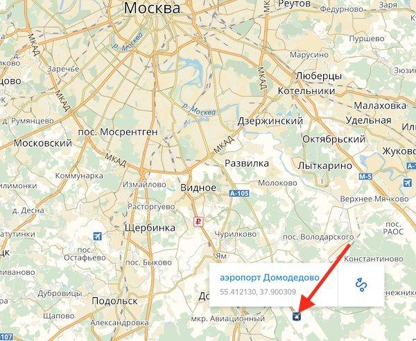 Аэропорт Внуково на карте Москвы и ближайшее метро