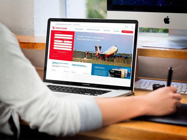 Как забронировать места в самолете через интернет