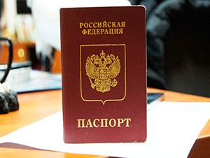 С каким паспортом лететь в Казахстан