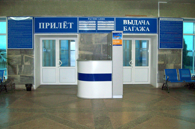 Аэропорт Йошкар-Ола: официальный сайт, расписание