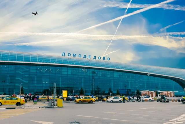 Сколько аэропортов в Москве и их названия, список