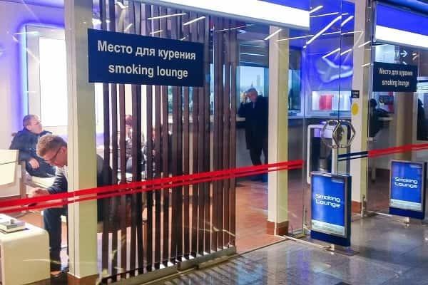 Где можно курить в Пулково