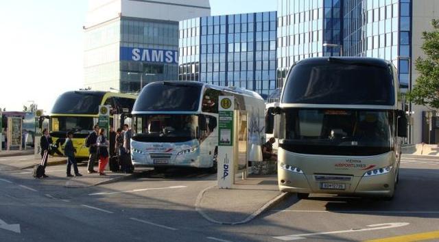 Как добраться из аэропорта Вены до центра города