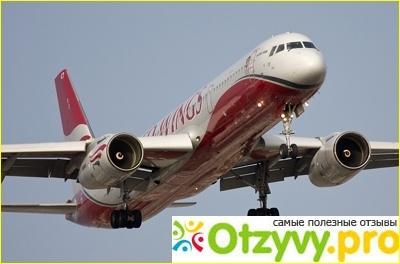 Авиакомпания Смарт Вингс: официальный сайт, отзывы