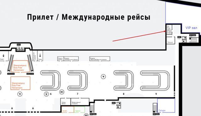 Камера хранения в Шереметьево: стоимость