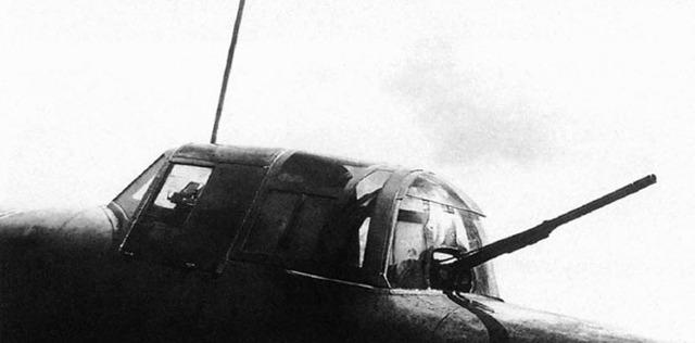Самолет Ил-6: фото, характеристики