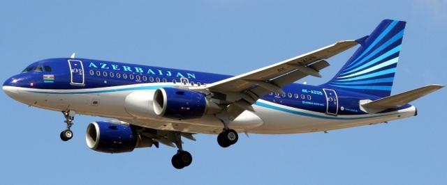 Азербайджанские авиалинии: официальный сайт, отзывы