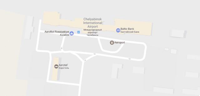 Аэропорт Челябинска на карте: адрес для навигатора