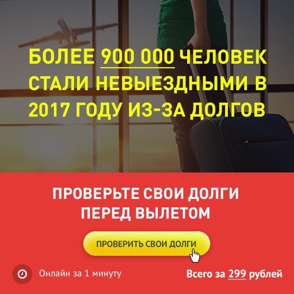 Сколько лететь до Гоа из Казани прямым рейсом
