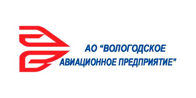 Вологодское авиапредприятие: официальный сайт