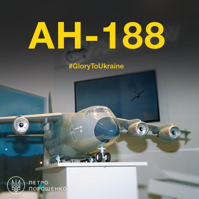 Самолет Ан-188: фото, характеристики