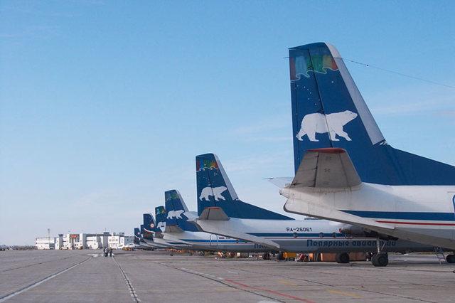Полярные Авиалинии: официальный сайт