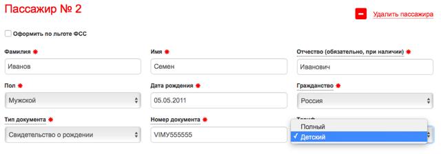 Как добраться из Москвы до Геленджика на самолете