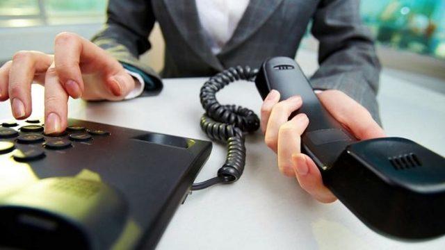Бесплатный телефон горячей линии Аэрофлот