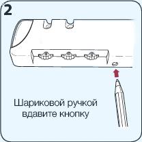 Как открыть кодовый замок если забыл код на чемодане