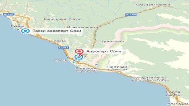Аэропорт Сочи на карте