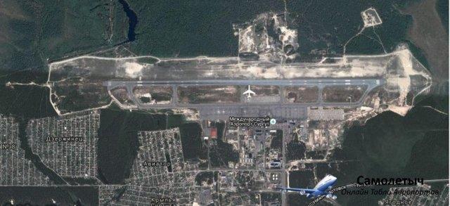 Аэропорт Сургут: онлайн табло вылета и прилета