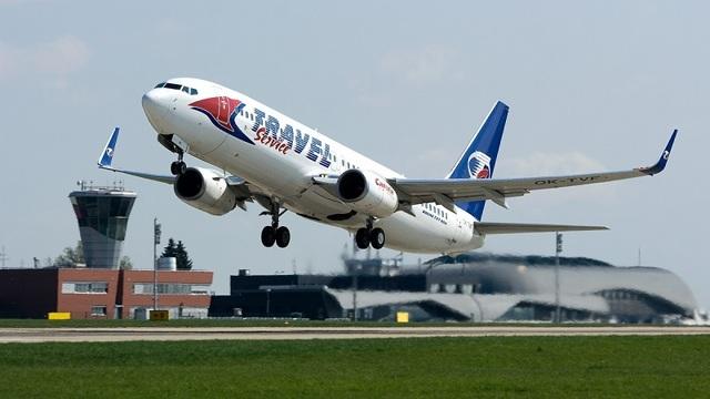 travel service airlines: официальный сайт