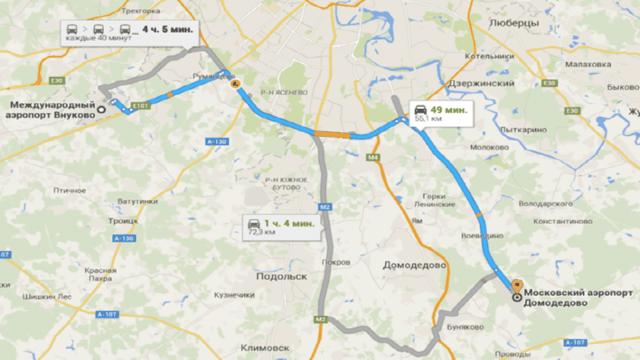 Как добраться из Внуково в Домодедово