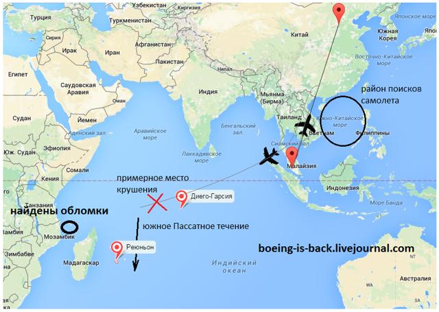 Малазийский Боинг пропавший в марте: последние новости