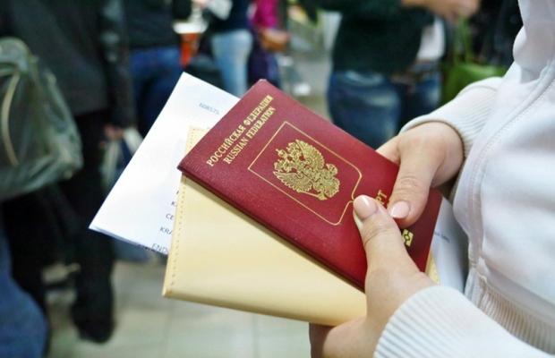 Нужен ли Российский паспорт для выезда за границу в аэропорту