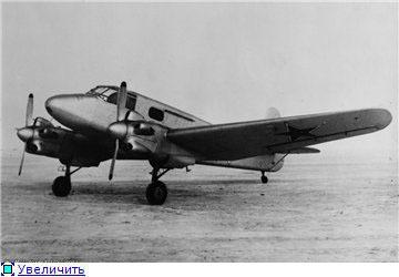Самолет Як-6: фото, характеристики