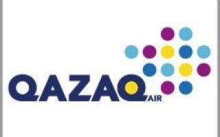 qazaq air: официальный сайт, парк самолетов