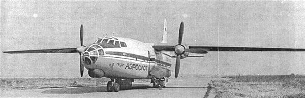 Самолет Ан-8: фото