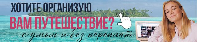 Сколько лететь до Маврикия из Москвы прямым рейсом