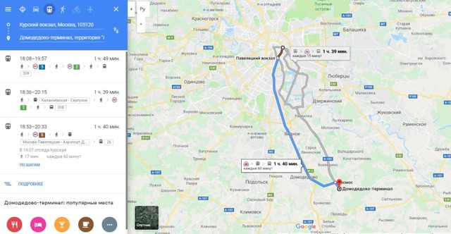 Как добраться до аэропорта Домодедово с Курского вокзала