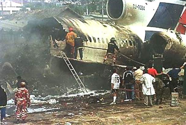Катастрофа Ту-154 под Хабаровском