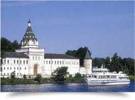 Аэропорт Кострома: официальный сайт, расписание