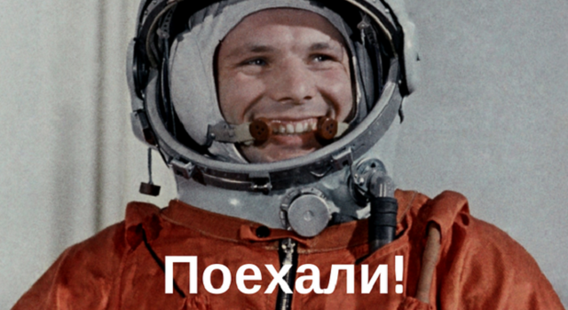 Краснокутское летное училище гражданской авиации